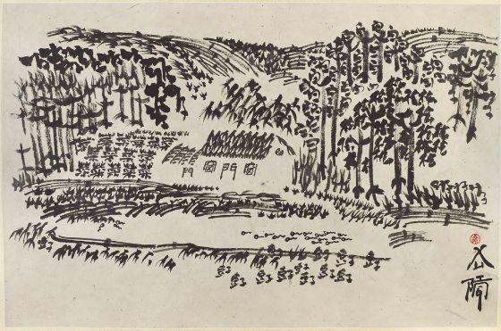 Xu Bing: Landscape Landscript