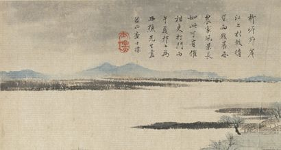 Chinese Landscape from the Ashmolean Collection