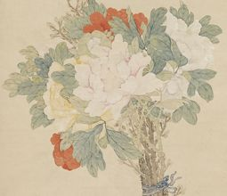 From Palace to Studio: Chinese Women Artists, 1900 to the present