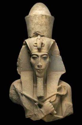 Nefertite centenary exhibition - image 2