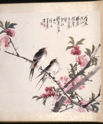 From Palace to Studio: Chinese Women Artists, 1900 to the present - image 2