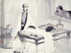 Collecting the Past: Scholars' Taste in Chinese Art