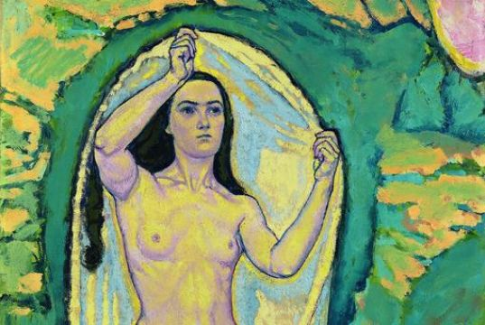 Female Images: From Biedermeier to Early Modernism