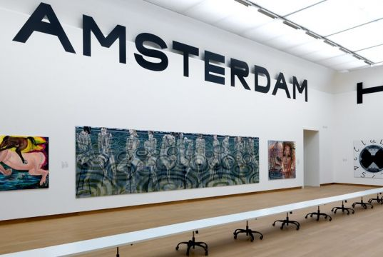 Jana Euler: High in Amsterdam: The Sky of Amsterdam