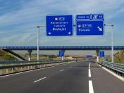 Madrid scraps plan for toll roads
