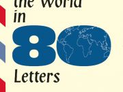 Around the world in 80 letters