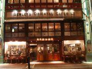 Bewley's closes for refurbishment